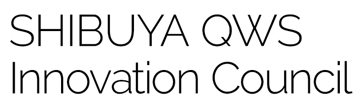 SHIBUYA QWS Innovation Council